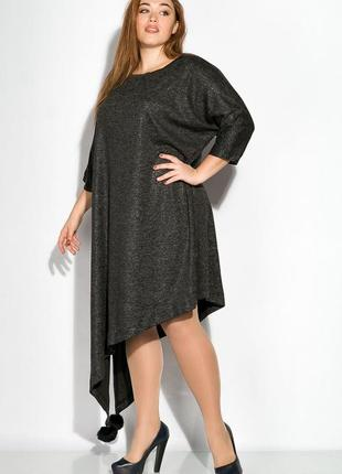 Платье 120pma1679-1