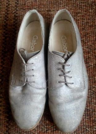 Gabor 100% кожа туфли оксфорды серебристые.
