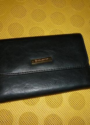Компактный кошелек из германии