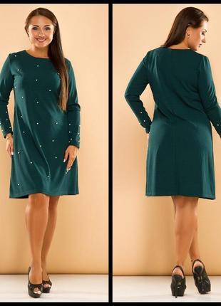 Плаття з бусинами
