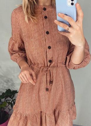 Платье длинный рукав на пуговицах