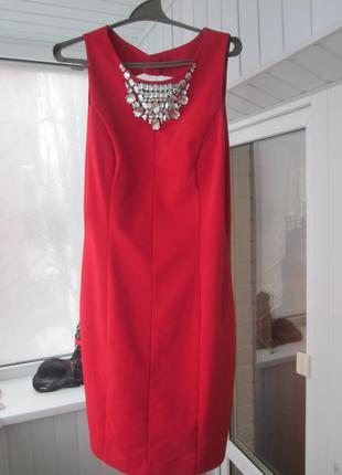 Стильна вечірня сукня