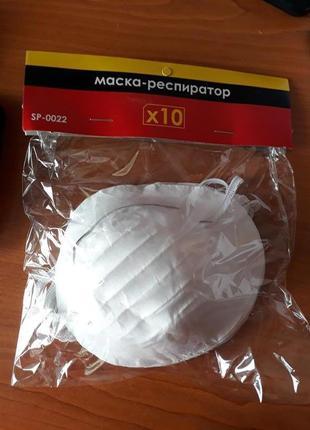 Хит! универсальная защитная маска респиратор лепесток с зажимом регулирования прилегания