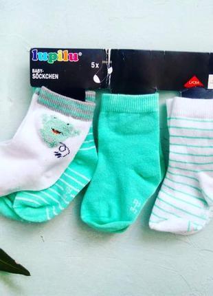 Набор из 5 пар носков,носочков