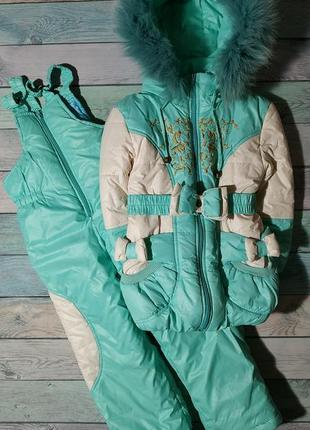 ♠️ шикарный зимний раздельный комбинезон с натуральным мехом (куртка и полукомбинезон) ♠️