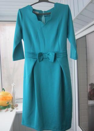 Чудова сукня