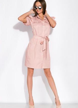Платье   мелкий горох 120pur281