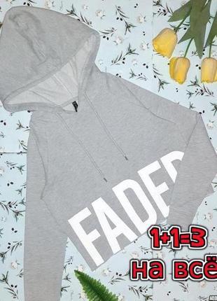 🎁1+1=3 модная укороченный серый свитер худи с капюшоном fb sister, размер 40 - 42