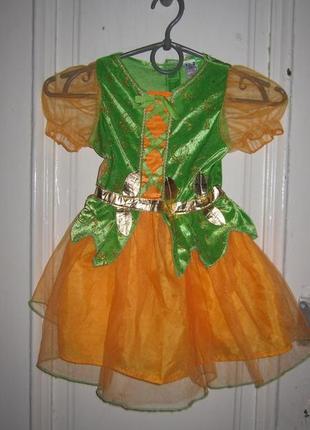 Платье карнавальное.1.5-2 года.рост 86-92см