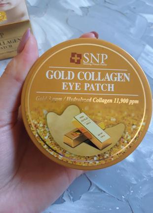 Корейские патчи для глаз с золотом snp