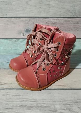 ♠️ демисезонные ортопедические кожаные утепленные ботинки, 26 (17 см) ♠️