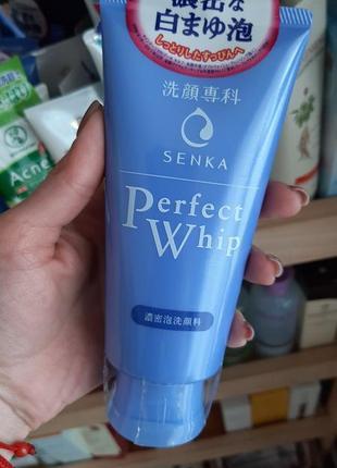 Пенка для умывания лица shiseido perfect whip foam