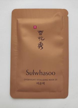 Ночная восстанавливающая маска sulwhasoo overnight vitalizing mask, корейская косметика