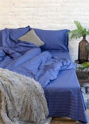 """Комплект постельного белья """"синий индиго"""" из ткани страйп сатин, есть все размеры"""