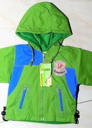 Ветровка куртка  не промокаемая плащевка 1-5 лет