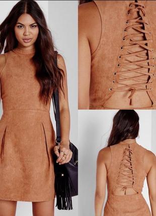 Бежевое платье под замш! платье со шнуровкой
