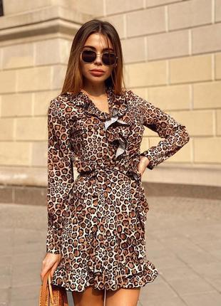 Платье леопард рюши