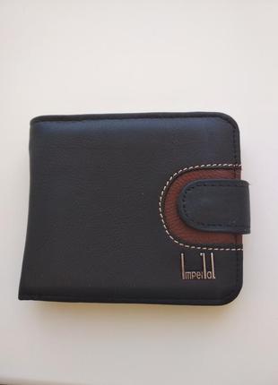 Мужской кожаный кошелёк портмоне кожаное гаманець шкіряний чоловічий