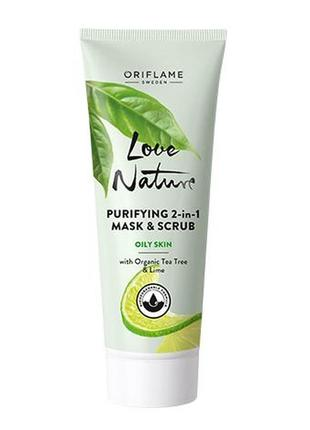 Очищающая маска-скраб 2-в-1 для лица с органическим чайным деревом и лаймом love nature
