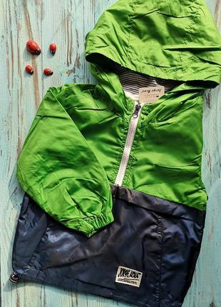 Ветровка куртка курточка на мальчика
