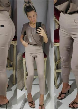 Джеггинсы лосины - джинсы  бежевые стрейч коттон