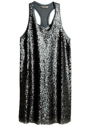 Шикарное коктельное платье  пайетки