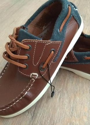 Туфли мокасини