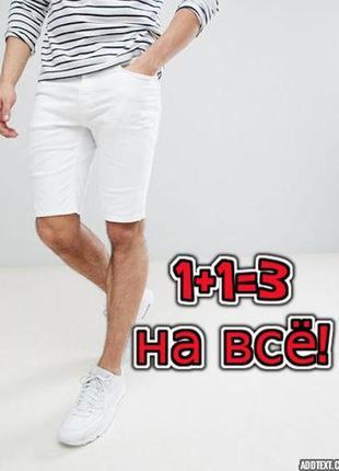 🎁1+1=3 крутые фирменные джинсовые белые шорты levis олдскул, размер 44 - 46