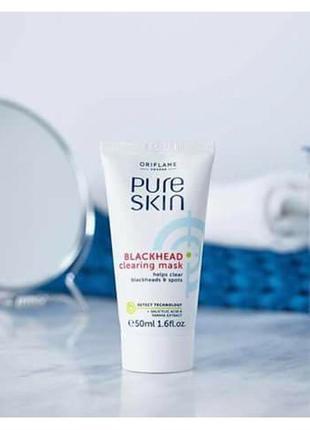 Маска для лица против черных точек pure skin от oriflame