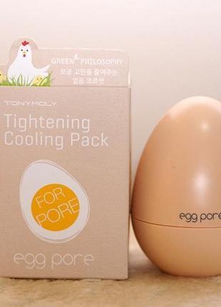 Маска сужающая поры tony moly egg pore tightening cooling pack корейская косметика
