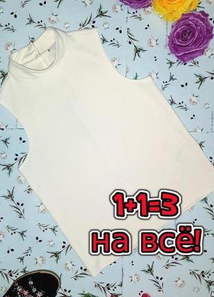 🎁1+1=3 стильный свитерок топ под горло без рукавов айвори new look, размер 44 - 46