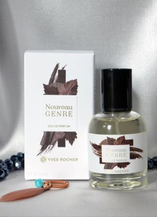 Скидка! парфюмированная вода nouveau genre