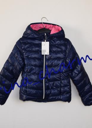 Стильная и легкая куртка h&m