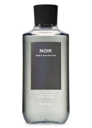 Гель для душа bath & body works men's collection noir 2-in-1 hair + body wash