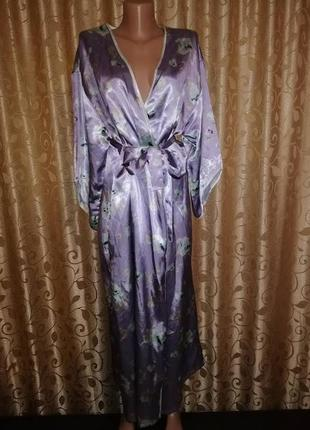 🌹🌹🌹красивый, легкий женский длинный халат damart🌹🌹🌹