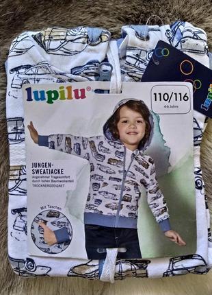 Кофта для мальчика с капюшоном на замке