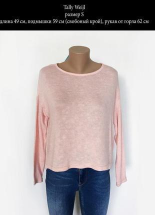 Розовый свитер  крой свободоный