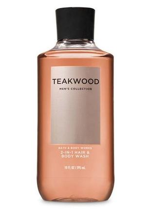 Гель для душа bath & body works men's collection teakwood 2-in-1 hair + body wash