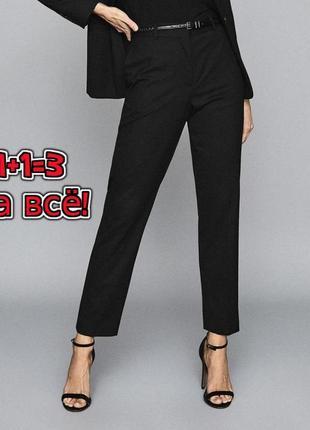 🌿1+1=3 идеальные черные зауженные брюки штаны с высокой посадкой meltemi, размер 44 - 46