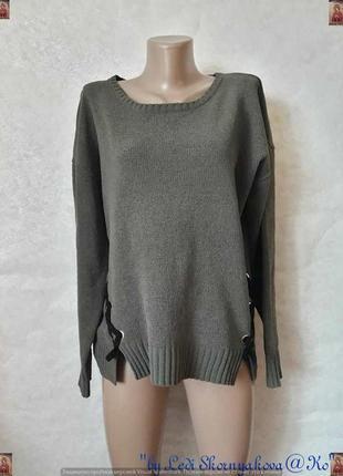 Фирменный pepperts стильный нарядный мягенький свитер/кофта цвета хаки, размер л-ка