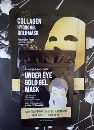 Набор масок для лица и глаз masquelogy