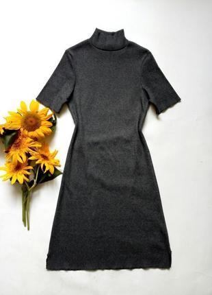 Облегающее платье - плотный трикотаж в мелкий рубчик