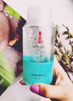 Міцелярна вода з ензимами для зняття водостійкого макіяжу venzen makeup remover, 300 мл