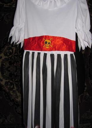 Платье пиратки 7-9 лет