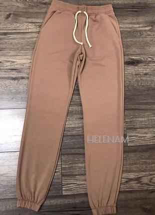 Бежевые кофейные спортивные штаны с высокой посадкой