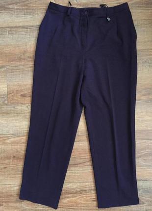 Классические качественные брюки /штаны