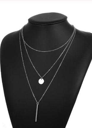 Цепочка цепь колье ожерелье три цепочки серебро новая минимализм