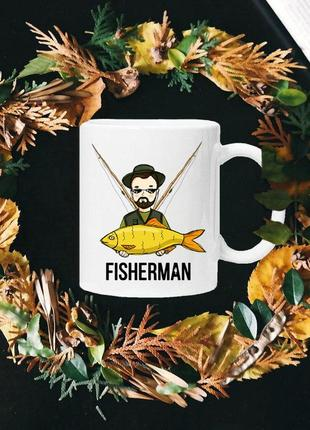 Чашка с принтом - fisherman
