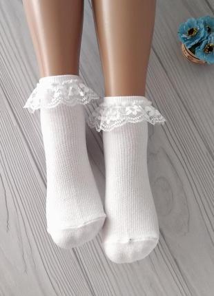Нарядные белые носочки девочке 1-2 года. ароматизированные, турция