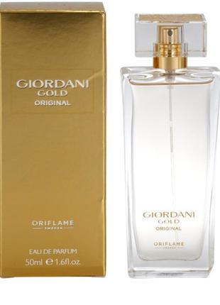 Giordani gold original